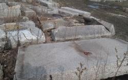Granite Reclaimed | 508.995.8067