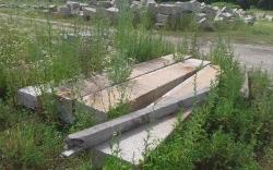 Granite Reclaimed   508.995.8067    Repurposed Granite